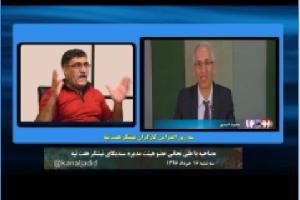مصاحبه با آقای علی نجاتی