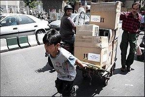 کودکان کار - کودک باربر