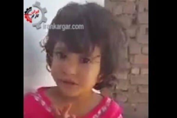 شیدا صحنه تکان دهنده از یک دختربچه