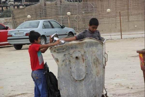 صحنه ای ار کودکان خیابانی