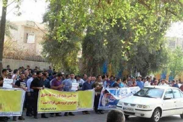 عکس اعتصاب کارگران ۲
