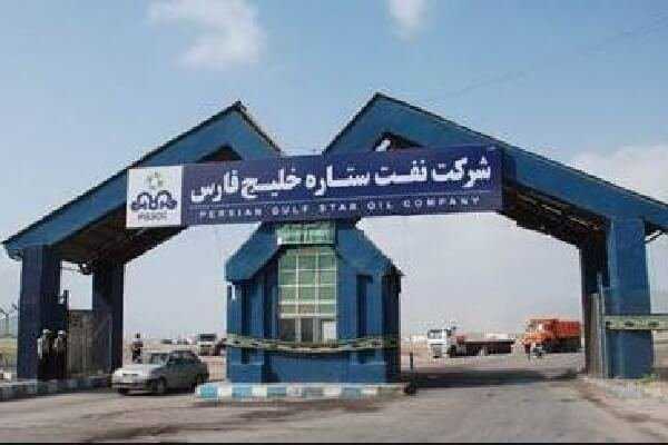 هشدار کارگران پالایشگاه نفت ستاره خلیج فارس