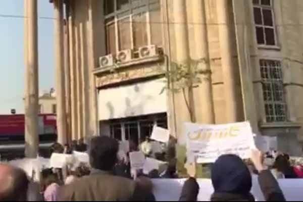 تجمع غارتشدگان مقابل دادسرا
