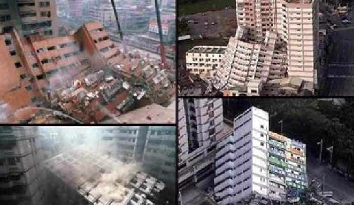 تهران زلزله
