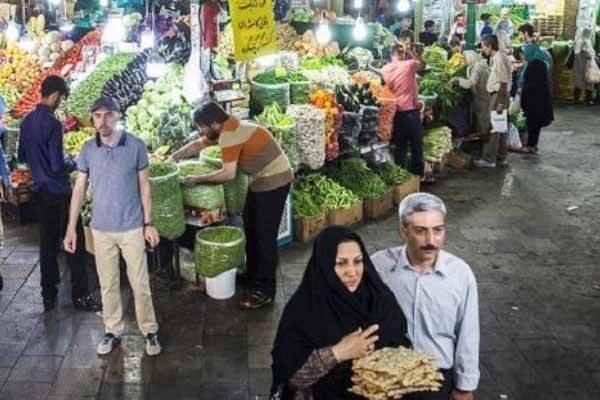 جایگاه ایران