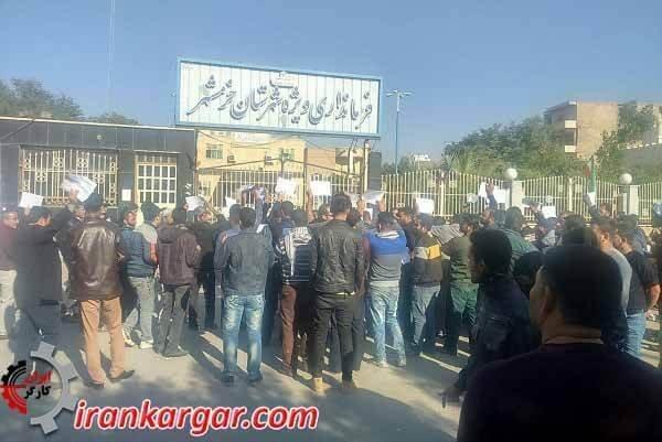 تجمع اعتراضی به بیکاری در خرمشهر
