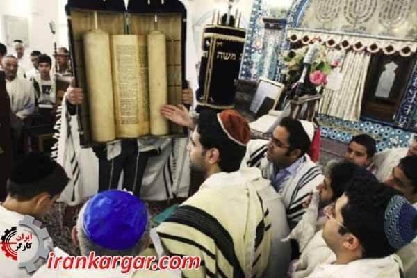 تعرض به کنیسه یهودیان شیراز