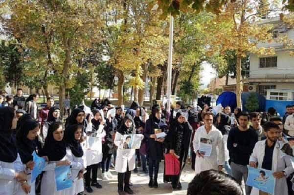 تجمع دانشجویان پرستاری