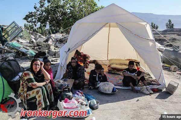 زلزلهزدگان کرمانشاه