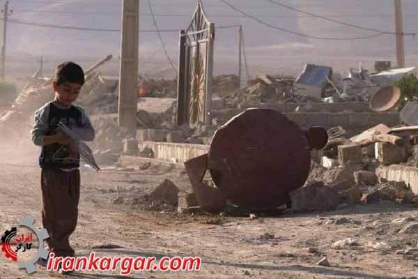 خودکشی زلزله زدگان