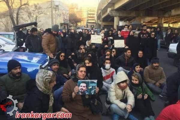 بازداشت تظاهرات کنندگان در ایران