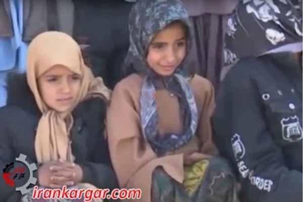 کیف مدرسه کودک ایرانی