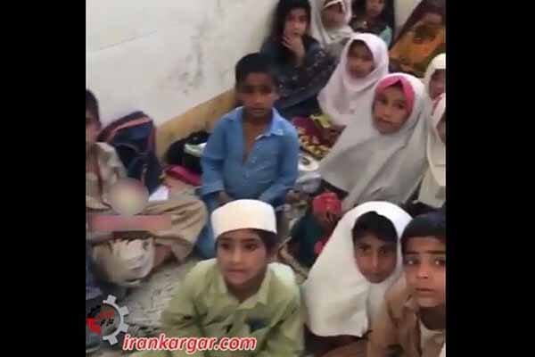 دانشآموزان سیستان و بلوچستان