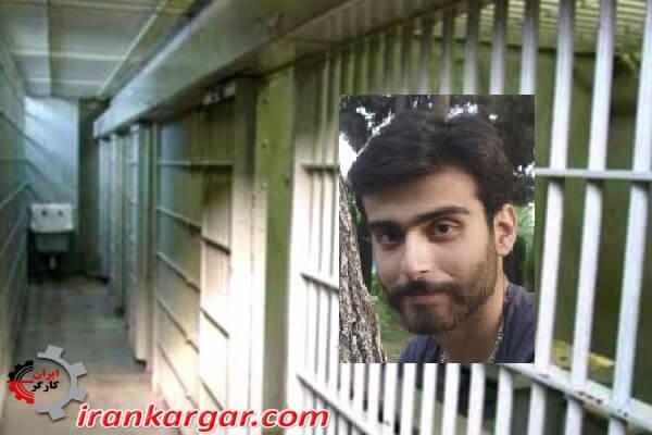 آقای علی نوری