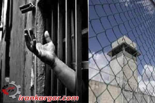 قطع نخاع زندانی بر اثر شلیک