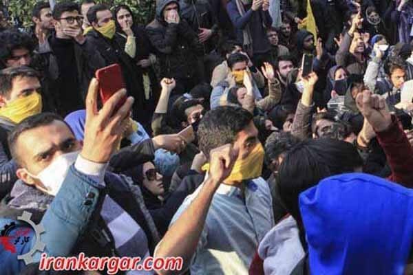 بازداشت دانشجویان بیانیه