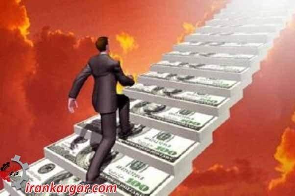 فساد های مالی