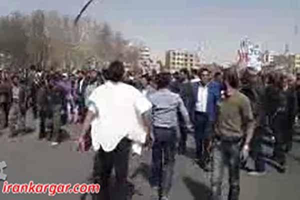 تظاهرات کشاورزان اصفهان