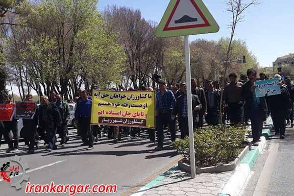 راهپیمایی کشاورزان اصفهان