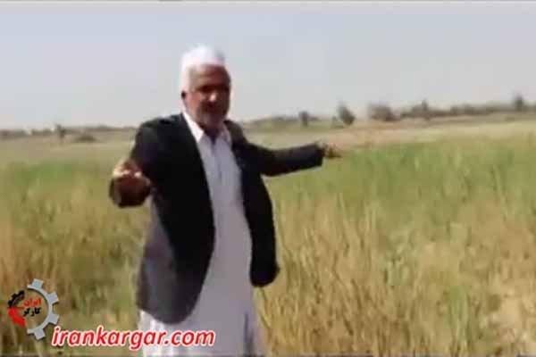 کشاورز سیستان و بلوچستان