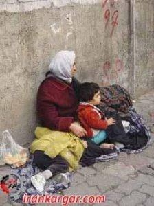 خط فقر - شاخص فلاکت