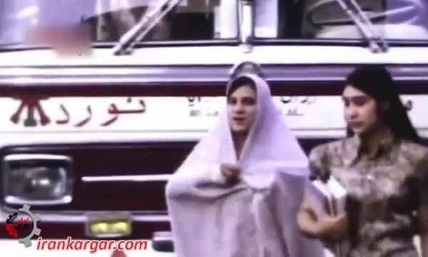 ۱۳۵۰ شیراز - نوروز