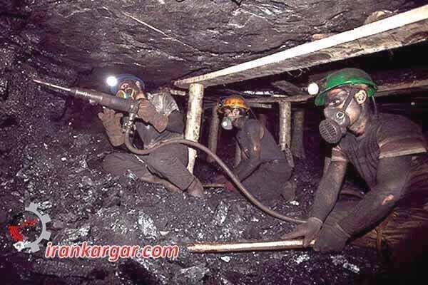 کارگران نیمی از معادن زغال سنگ
