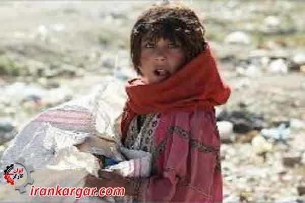 کودکان کار - برده داری نوین در ایران