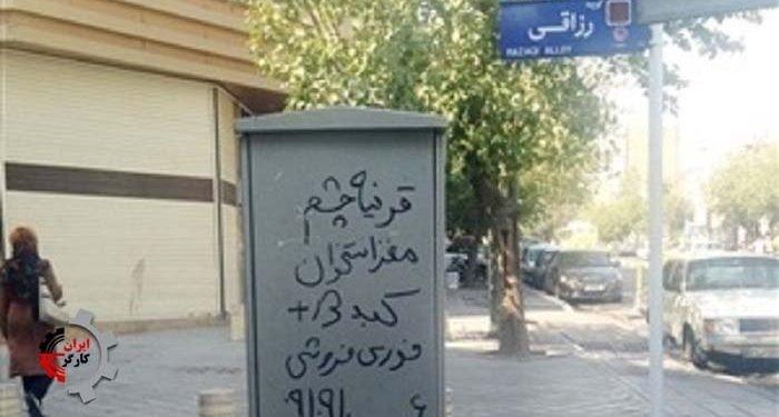 ایران روحانی دروغگو