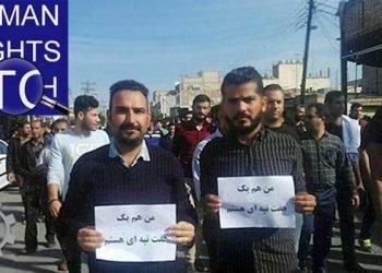 دیدبان حقوق بشر بازداشت کارگران و معلمان در ایران را به شدت محکوم کرد