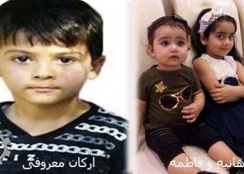 مرگ دلخراش کودک پنج ساله به دلیل عدم پذیرش وی از سوی بیمارستان