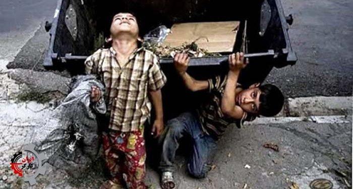 کودکان زبالهگرد با روزی ۱۲ ساعت کار و حقوق ۷۰۰هزار تومانی