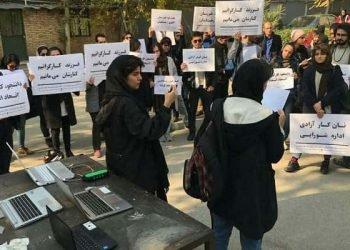 راه حل نهایی مردم ایران برای خلاصی از «فقر و فلاکت کنونی» چیست؟