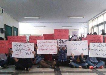 کارگران و دانشجویان