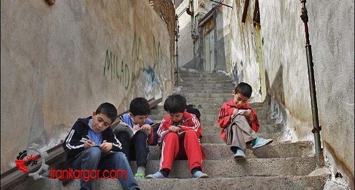 بازماندن کودکان از تحصیل
