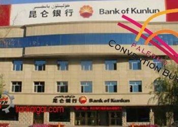 بانکهای چین