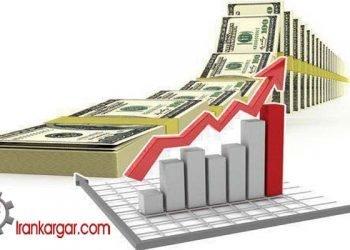 افزایش بهای دلار قیمت دلار