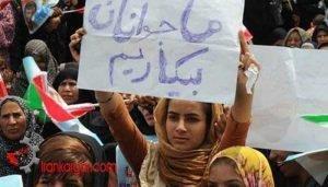 بحران بیکاری ۶۳ درصدی زنان