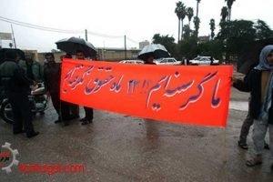 ادعاهای پوچ حسن روحانی - عکس روز