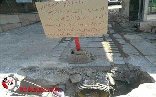 گزارش کوتاه از اقدام مردم محله ششم بهمن بوشهر