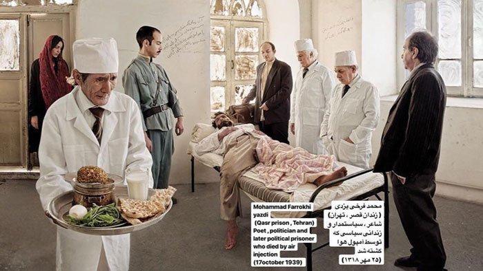آلبوم حیرتانگیز عکسهای ۱۷مرگ تراژیک - صحنه بازسازی شده قتل محمد فرخی یزدی
