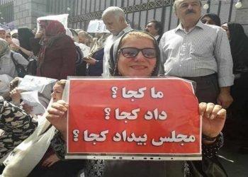 اعتراض معلمان و فعالان صنفی نسبت به احکام ظالمانه