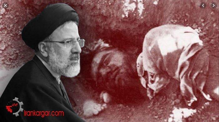 تشبیه ابراهیم رئیسی از اعضای هیئت مرگ