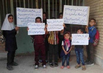 اعتراض دانش آموزان شادگان