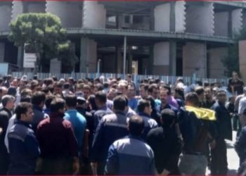 بیانیه کارگران آذرآب اراک
