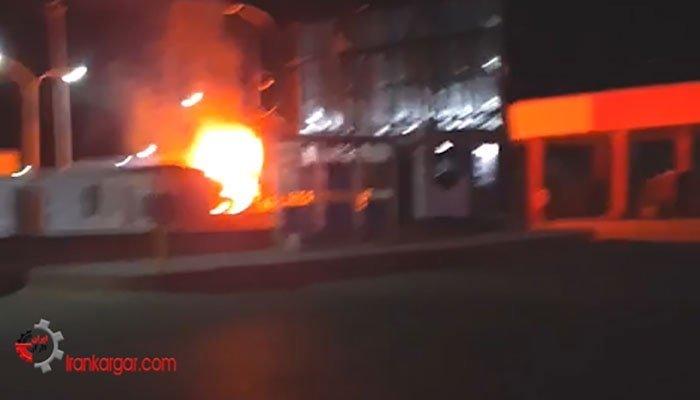 بهآتشکشیدن پمپ بنزین در اعتراض به گرانی بنزین