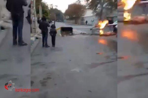 تظاهرات تهران شهریار