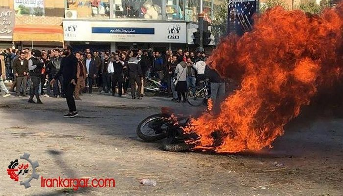 تظاهرکنندگان ایران