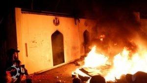 کنسولگری ایران در نجف