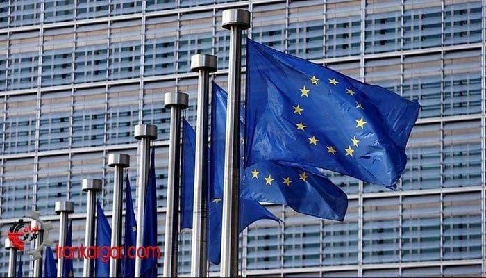 محکومیت سرکوب اعتراضات مردم از سوی اتحادیه اروپا